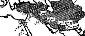 امپراطوری فارس