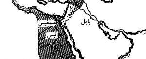 امپراطوری مصر