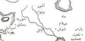 امپراطوری پارس