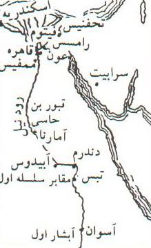 اسرائیل در مصر