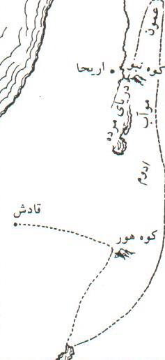 سفر به کنعان